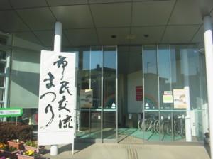 入口 (1)